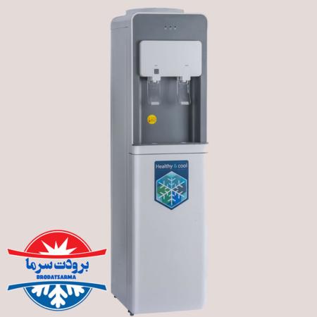 آب سرد کن اداری با قابلیت گرم کردن آب