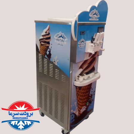 بستنی ساز آستیاژ 15 لیتری ۳۰۰ قیف در ساعت
