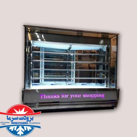 یخچال قنادی ویترینی با شیشه سکوریت نشکن