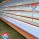 یخچال بدون درب پرده هوا مخصوص هایپرمارکت و فروشگاه