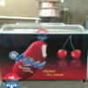 فریزر بستنی صندوقی ۵۰۰ لیتری درب شیشه ای