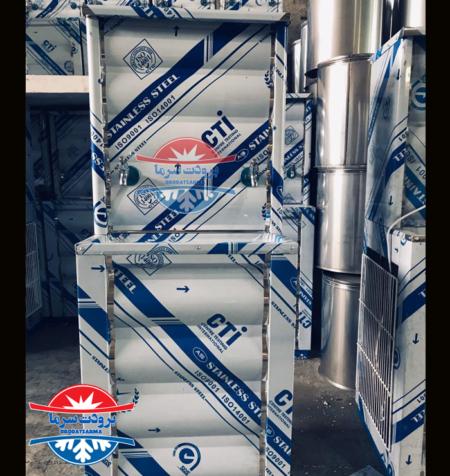 آب سردکن صنعتی ۲۰ لیتر با بدنه مستحکم استیل