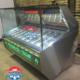 تاپینگ بستنی صنعتی 16 بن ماری (لگن)