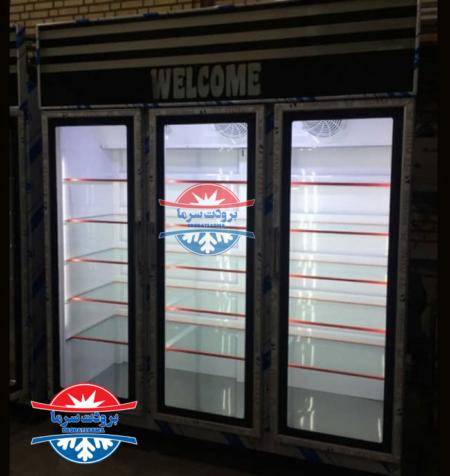 یخچال سه درب ایستاده کم مصرف