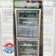 یخچال ایستاده ۷۰ سانتی دو درب ارسالی مشتری تهران