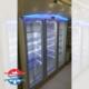 یخچال سه درب فروشگاهی دو متری نوفراست