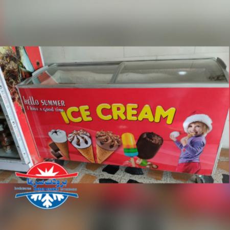 فریزر صندوقی بستنی ارسالی سیستان و بلوچستان