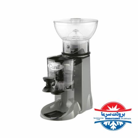 دستگاه آسیاب قهوه کونیل مدل مارفیل