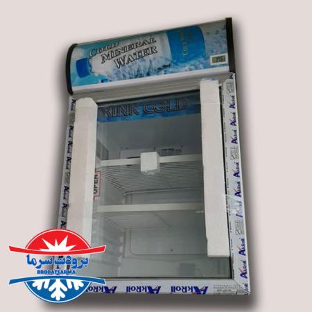 یخچال ۵ فوت کوچک کینو کم مصرف