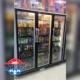 یخچال نوشیدنی سه درب ارسالی بندرعباس