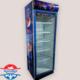 یخچال سوپرمارکتی تک درب نوشیدنی 5 طبقه