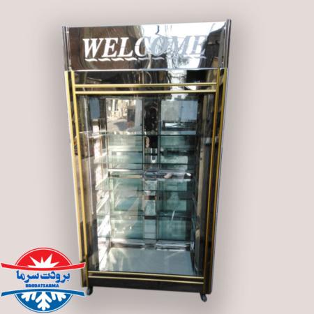 یخچال دو درب ویترینی فروشگاهی با قیمت مناسب