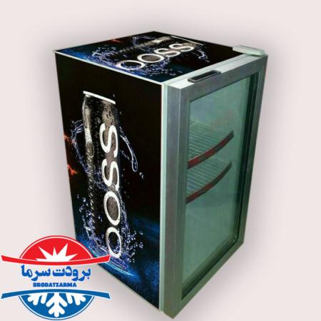 یخچال مینی بار 5 فوت با درب شیشه ای