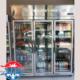 یخچال سه درب فروشگاهی ارسالی بندر عباس