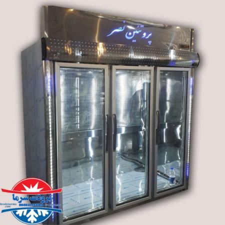 قیمت یخچال ایستاده سه درب پشت بسته
