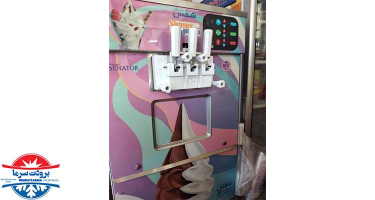 دستگاه بستنی ساز صنعتی