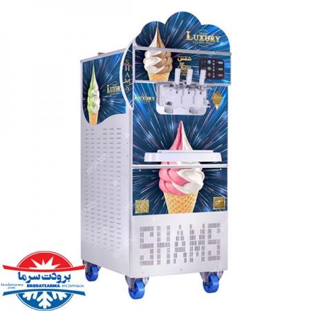 دستگاه بستنی شمس مدل لاکچری